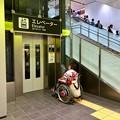 広島駅 南口 南北自由通路 エレベーター elevator 広島市南区松原町 2018年5月27日