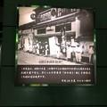 写真: ウエセン幟町 外壁 広島市中区幟町