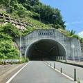 写真: 警固屋音戸バイパス 警固屋トンネル 呉市警固屋6丁目