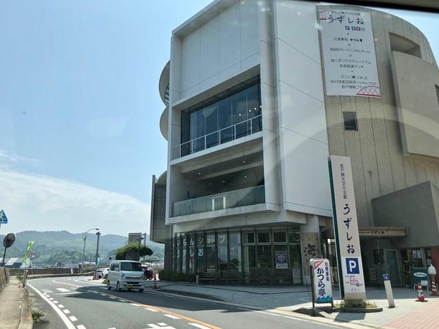 音戸観光文化会館うずしお 呉市音戸町鰯浜1丁目