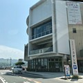 写真: 音戸観光文化会館うずしお 呉市音戸町鰯浜1丁目