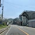 Photos: オオニシ 呉市音戸町鰯浜2丁目 2018年6月9日