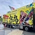 写真: ROAD CARAVAN BOAT RACE 宮島 渡辺直美 2018年6月24日 基町クレド パセーラ ふれあい広場