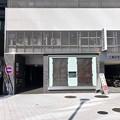 写真: 被爆遺構 旧住友銀行東松原支店 広島市南区松原町 BIG FRONT ひろしま 東棟