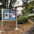 広島市立中央図書館  企画展 ヒロシマを記録し伝えた人たち 広島市中区基町 2018年8月31日