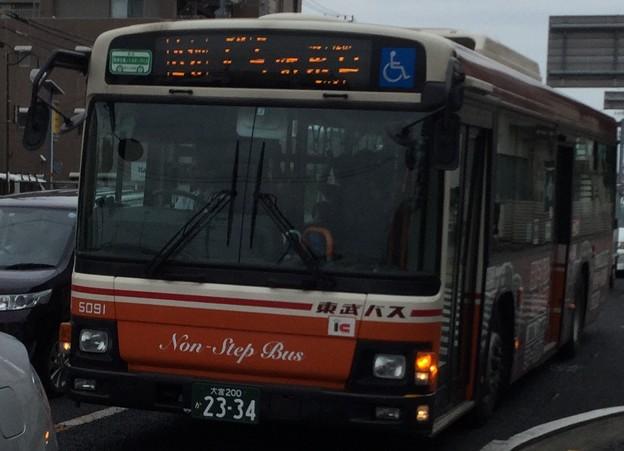大都23 大宮駅東口行き 5091号車