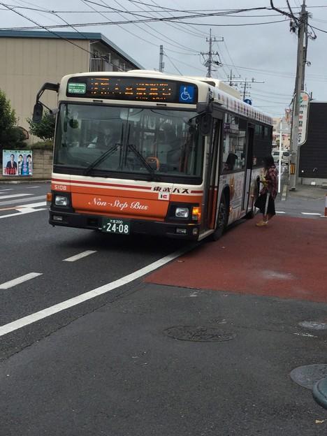 Photos: 東武バス5108号車 大宮駅東口行き 大都23