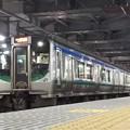 Photos: E721系500番台 仙台にて