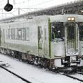 Photos: キハ110 快速あがの どか雪 会津若松にて