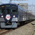 Photos: 青き獅子・・・?? @西武鉄道池袋線 西所沢~小手指