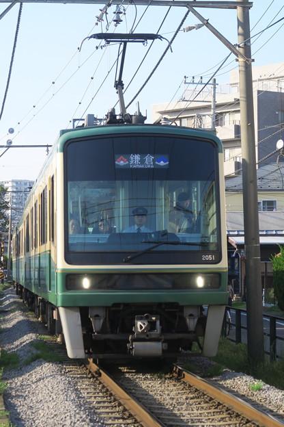 ぷち整形、江ノ電2000