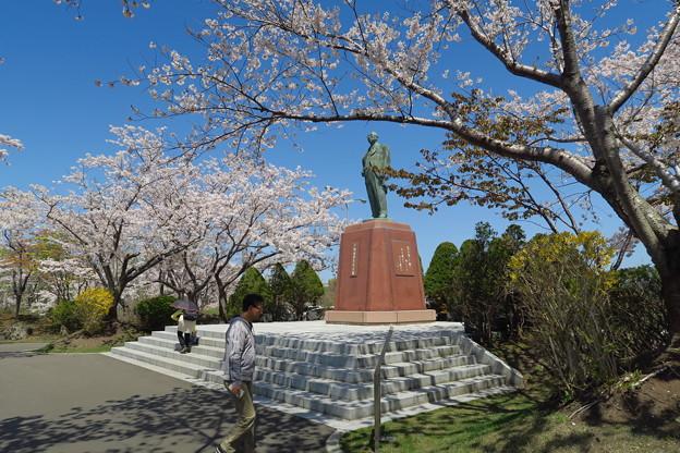 戸田記念墓地公園その26