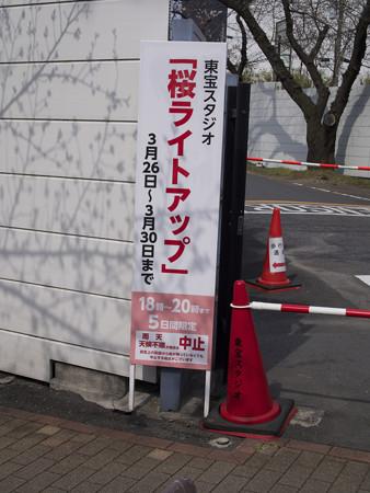 東宝撮影所2