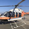 Photos: JA6407 新日本ヘリコプター ベル407 IMG_1328_2