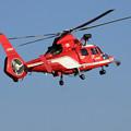 Photos: JA08AR 名古屋市消防航空隊 ひでよし エアバス・ヘリコプターズ AS365N3 Dauphin 2  IMG_8246_2