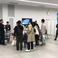 Photos: 名古屋空港『空の日』フェスタ2018 自衛隊愛知県地方協力本部PRブース IMG_1283