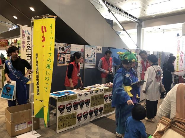 名古屋空港『空の日』フェスタ2018 FDA就航先のPRブース 岩手県 IMG_1276