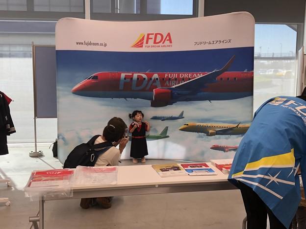 名古屋空港『空の日』フェスタ2018 FDAのPRブース IMG_1288