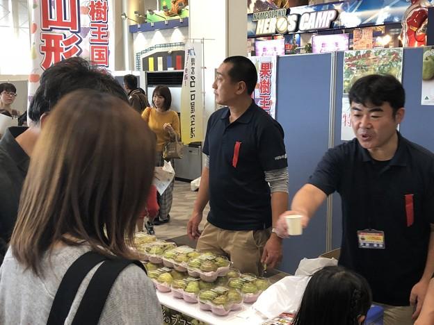名古屋空港『空の日』フェスタ2018 FDA就航先のPRブース 山形県 IMG_1281