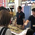 Photos: 名古屋空港『空の日』フェスタ2018 FDA就航先のPRブース 山形県 IMG_1281