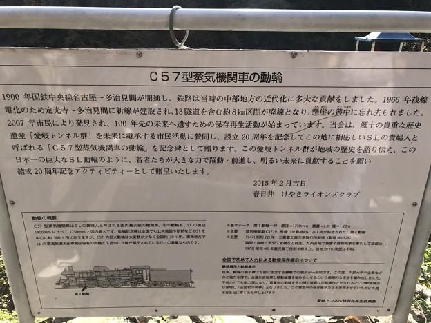 愛岐トンネル群 秋の特別公開 鉄道遺構 IMG_1505