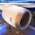 Photos: FLIGHT OF DREAMS フライト オブ ドリームズ B787 N787BA エンジン IMG_8597