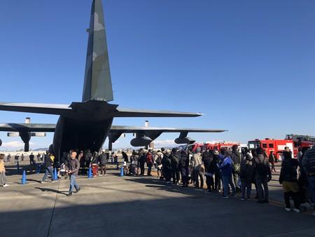 航空自衛隊 第1輸送航空隊 第401飛行隊 C-130H 95-1083 IMG_2094