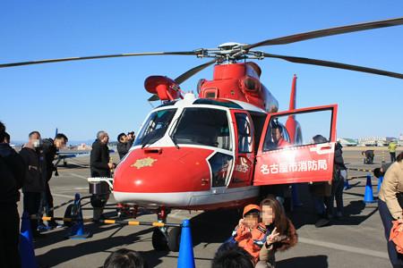 名古屋市消防局航空隊 ユーロコプターAS365N3 JA758A IMG_9009_2