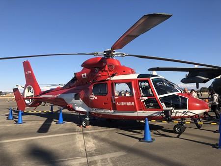 名古屋市消防局航空隊 ユーロコプターAS365N3 JA758A IMG_2106