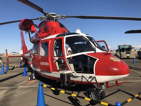 名古屋市消防局航空隊 ユーロコプターAS365N3 JA758A IMG_2105