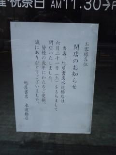 asahiya1