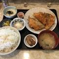 美味しい北海道