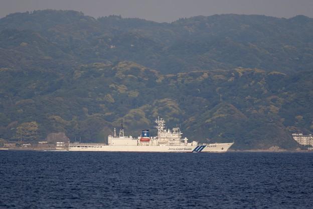 海上保安制度創設70周年