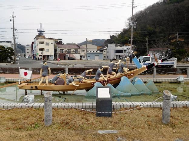 Photos: 相生ペーロン祭のオブジェ (1)