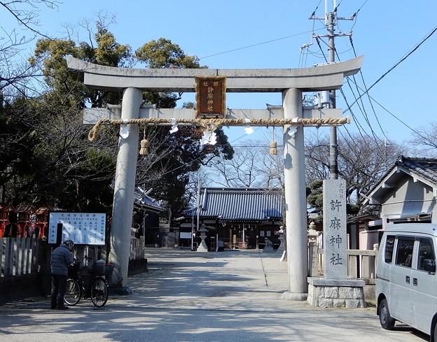 許麻神社 (3)