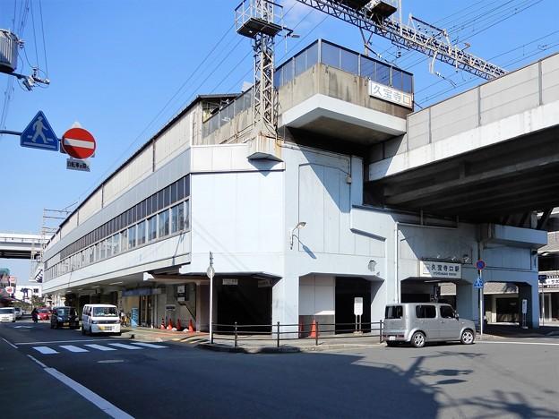 近鉄久宝寺口駅