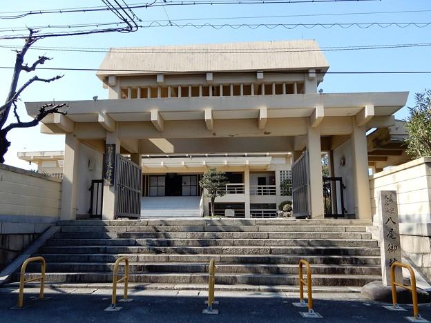 大信寺(八尾御坊) (1)