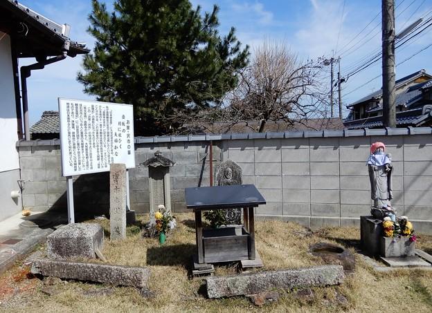信楽寺(お里・沢市の墓) (1)