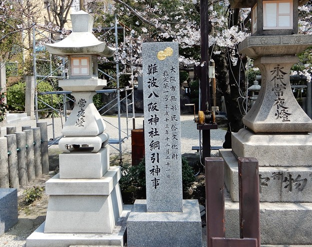 難波八阪神社 (3)