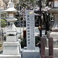 Photos: 難波八阪神社 (3)