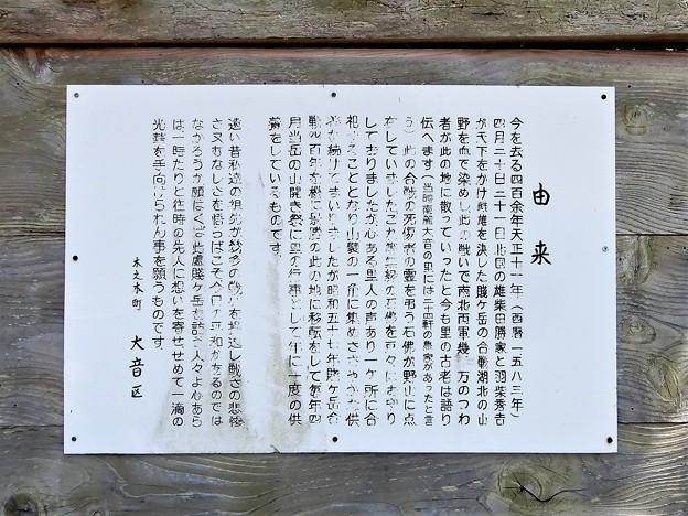 683賤ケ岳戦没者慰霊堂 (2)