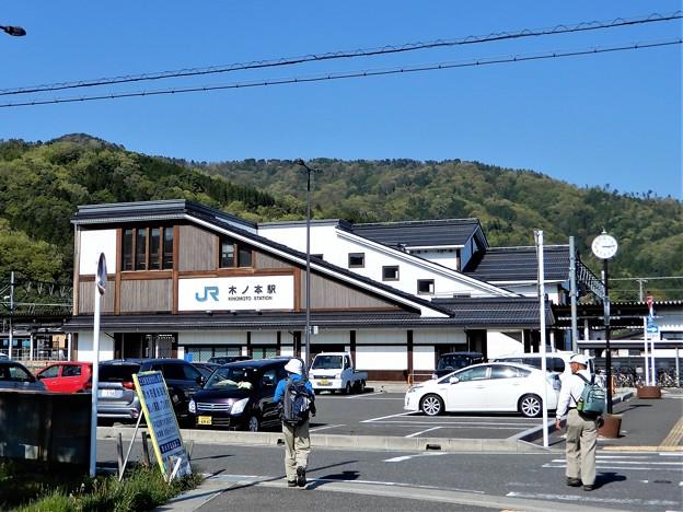 693木ノ本駅