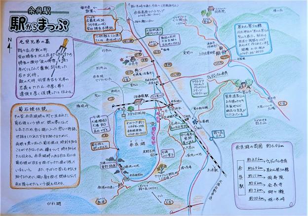 余呉駅・駅からマップ