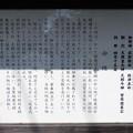 028多賀神社 (1)