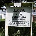 Photos: 13米倉付近 (2)