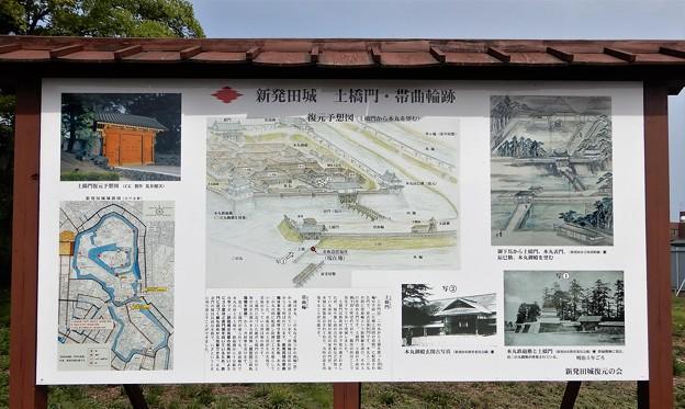 22新発田城説明板