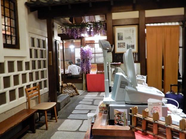 がんこOS梅田店 (1)