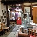 Photos: がんこOS梅田店 (1)