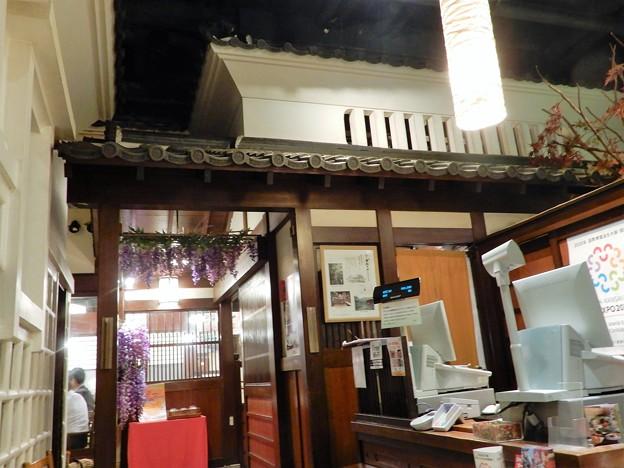 がんこOS梅田店 (2)