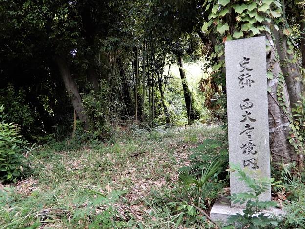 14伝称徳天皇山荘跡 (1)